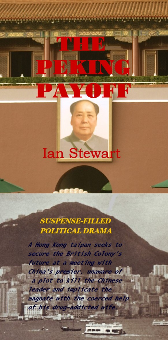 The Peking Payoff cover image 3